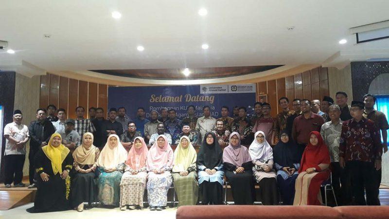 ILHA Sambut Tamu Pejabat dari KUIS Malaysia