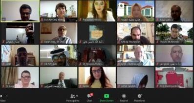Pertemuan Online Kaprodi BSA se-Dunia Tahun 2020