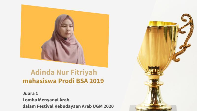 Mahasiswa BSA Menangkan Kompetisi Tarik Suara Berbahasa Arab Tingkat Nasional