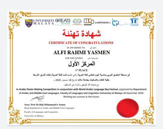 Juara 1 di World Arabic Language Day Universiti Malaya, Mahasiswa BSA Tunjukkan Kompetensi