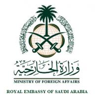 Kedutaaan Arab Saudi